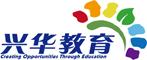 兴华教育基金会