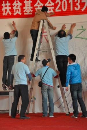 再累也欢乐――2013山西夏令营志愿者